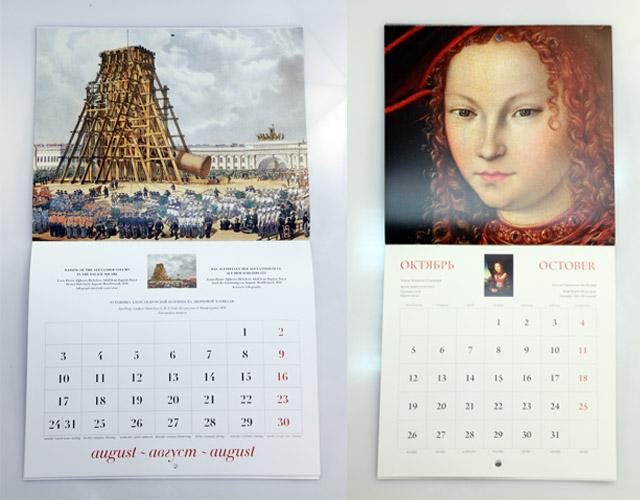 calendar_2015_new