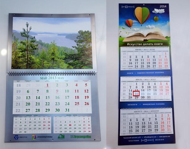 calendar_2015_new2