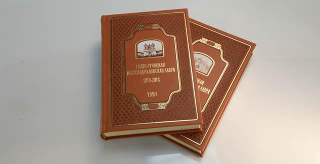 Печать православных книг в твердом переплете в СПб