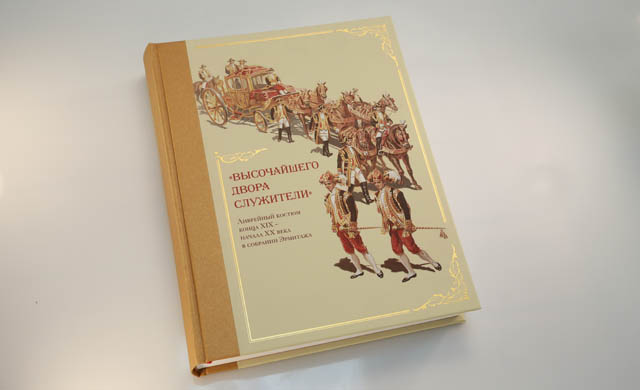 Напечатать книгу в твердом переплете в Санкт-Петербурге недорого