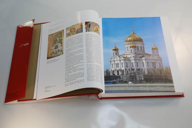 Напечатать книгу по выгодной цене в СПб дешево